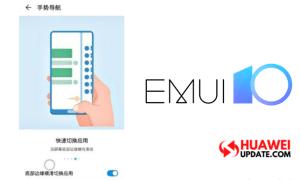 EMUI 10 bottom switching gesture
