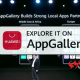 Huawei AppGallery App Store
