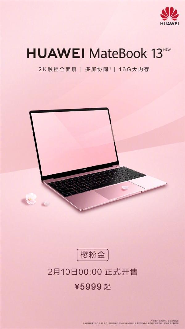 Huawei MateBook 13 2020 Sakura Pink Gold