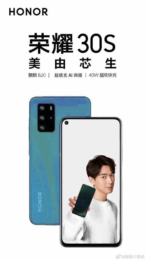 Honor 30S blue