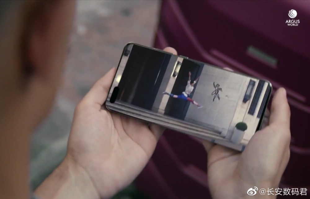 Huawei P40 Pro 5G Promotion Video