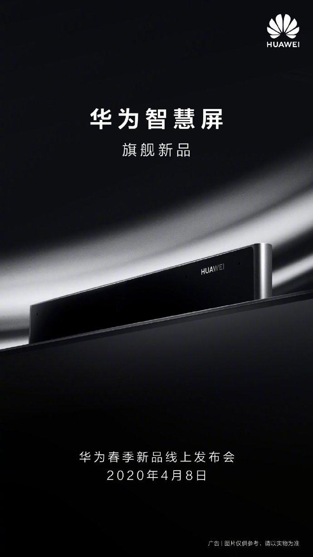 Huawei smart screen new product