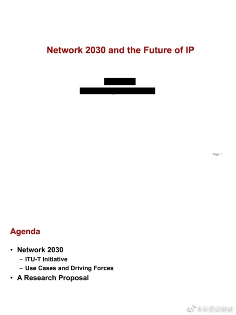 New IP Huawei