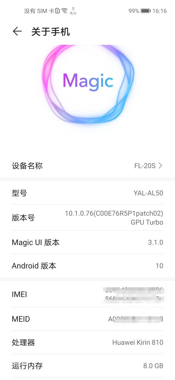 Honor 20S Magic UI 3.1