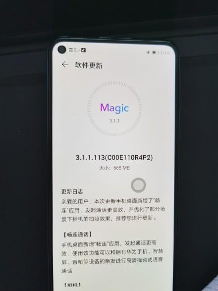 Honor 30S Magic UI 3.1 update