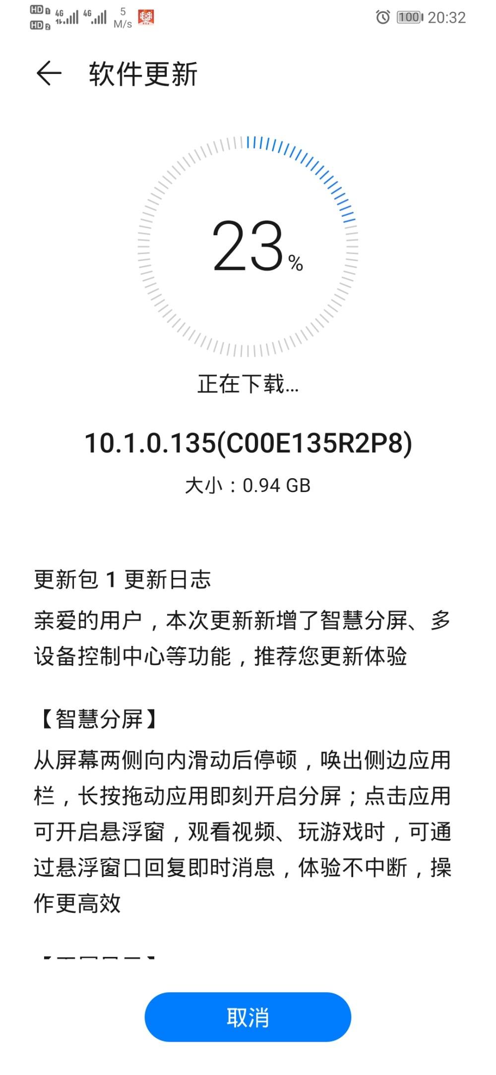 Huawei P30 EMUI 10.1.0.135
