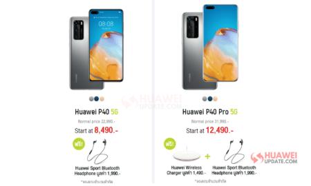 Huawei P40 series Thailand