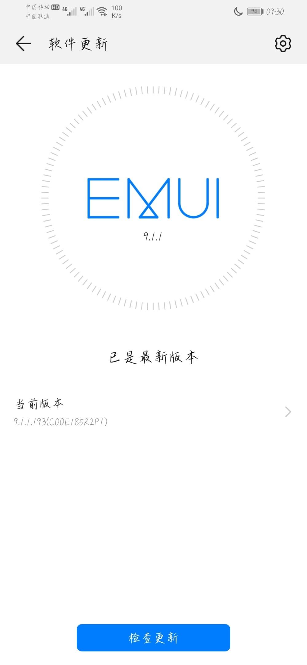 EMUI 9.1.1.193 Nova 5