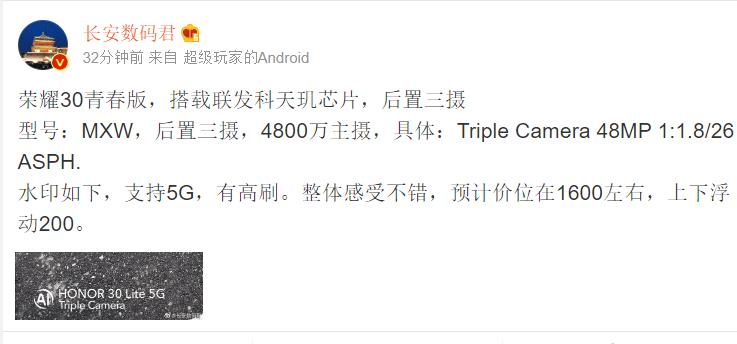 Honor 30 Lite Triple Camera