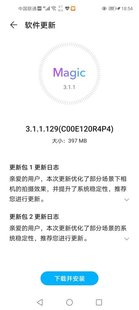 Honor 30S Magic UI 3.1 version 3.1.1.129 update