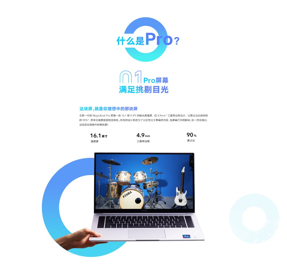 Honor MagicBook Pro 2020-3