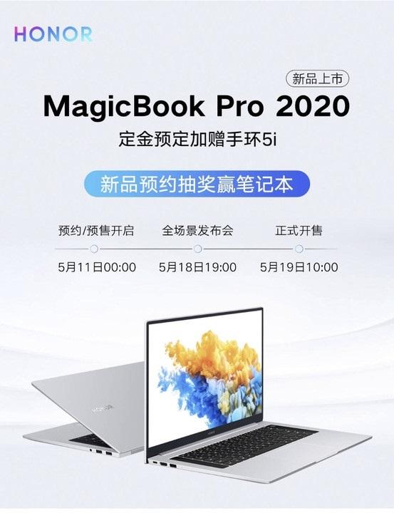 Honor MagicBook Pro 2020 may 2020