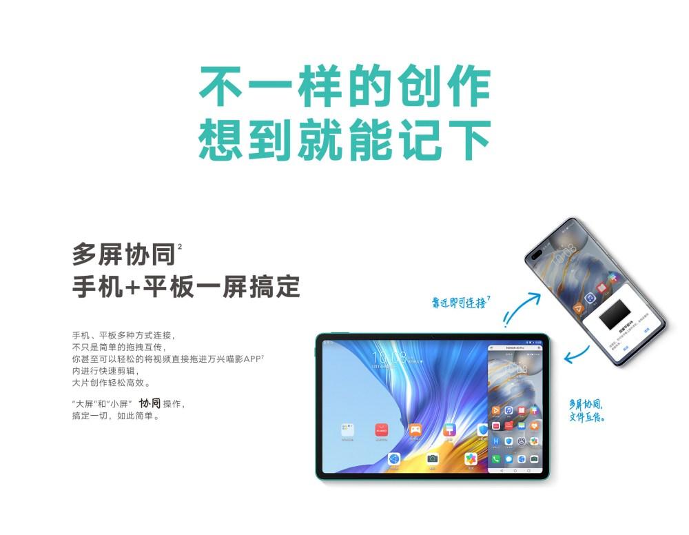 Honor Tablet V6 5G -1
