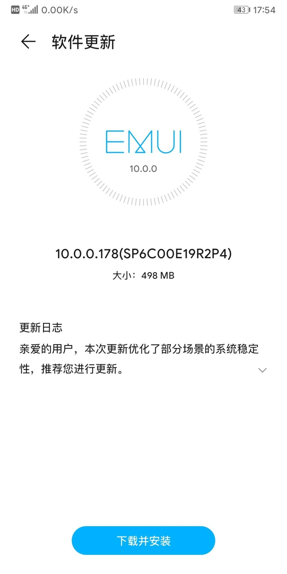 Honor V10 EMUI 10.0.0.178