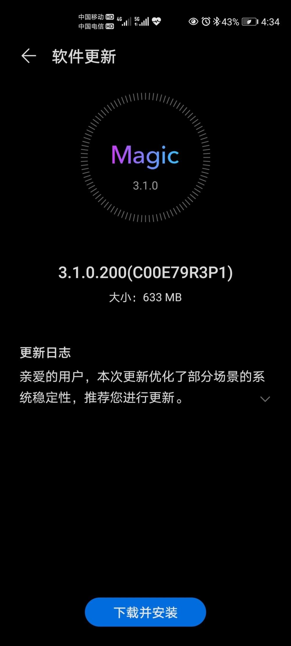 Honor V30 Magic UI 3.1.0.200
