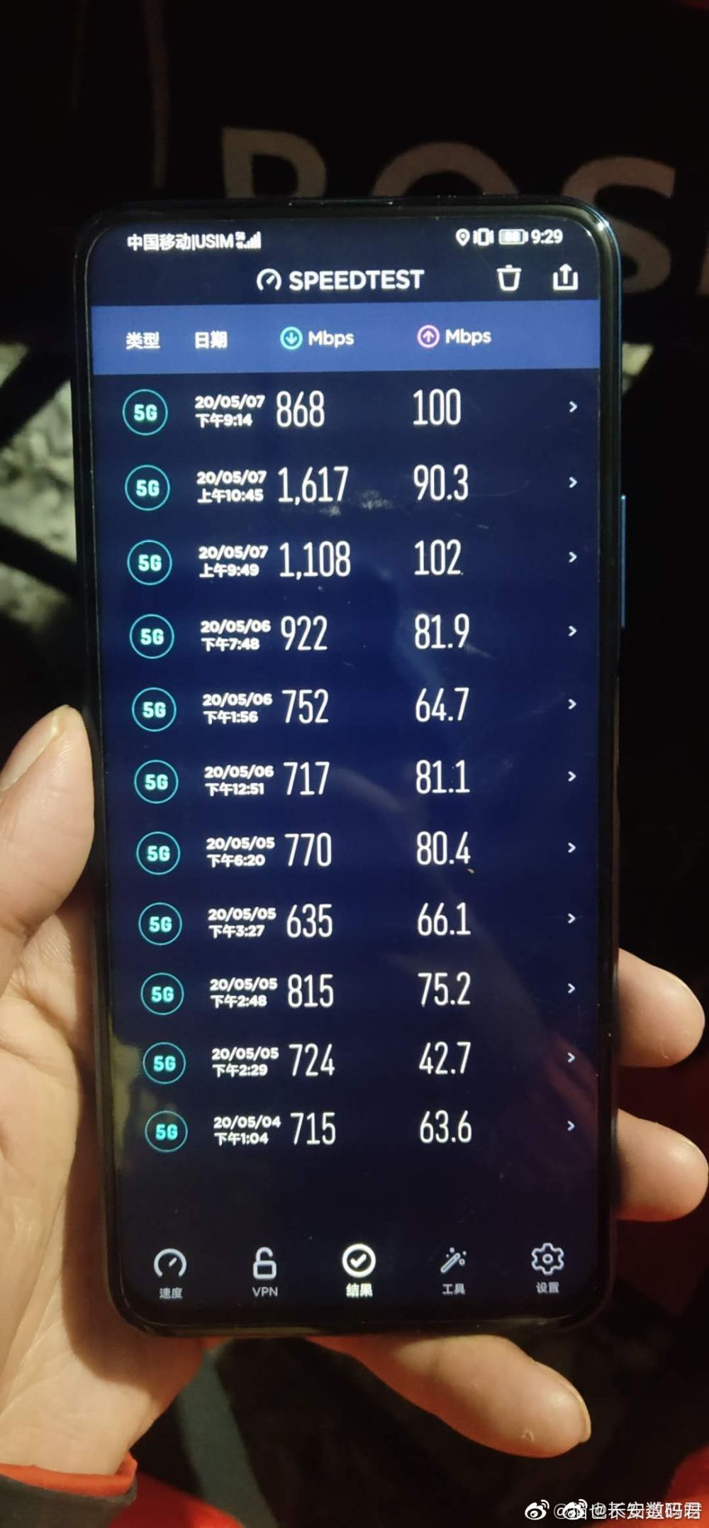 Honor X10 5G Download Speed