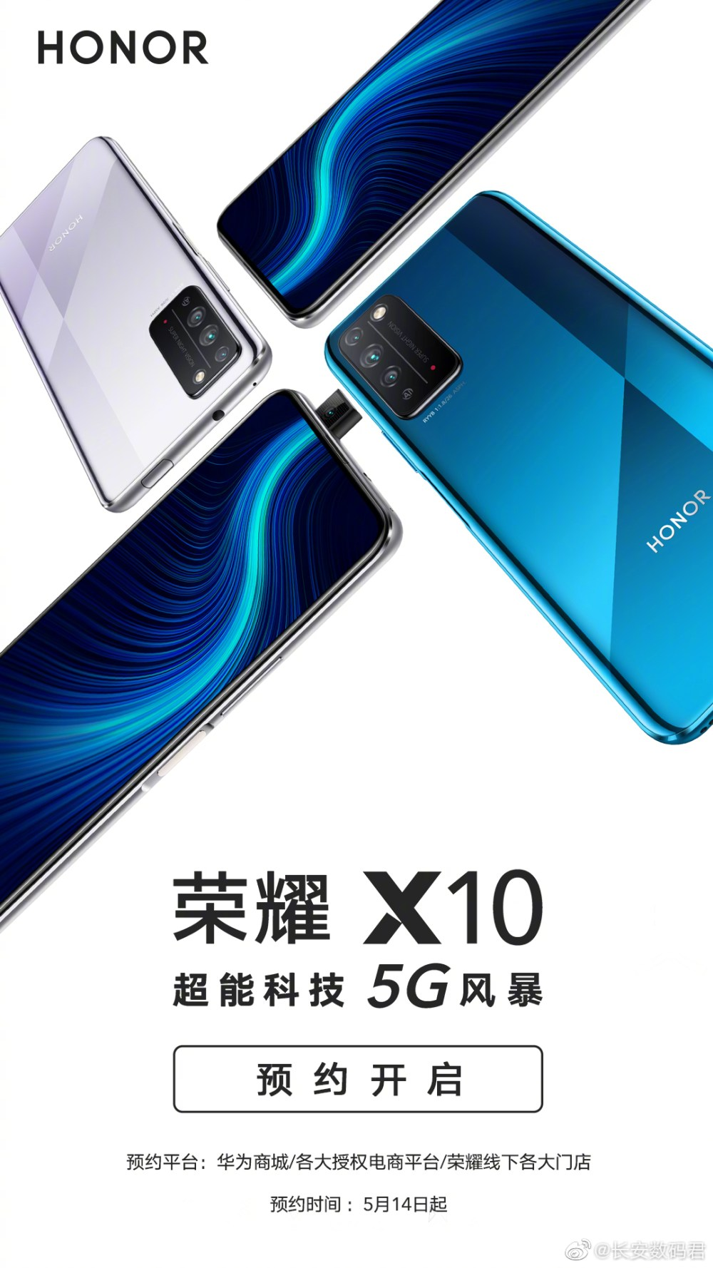 Honor X10 official press render