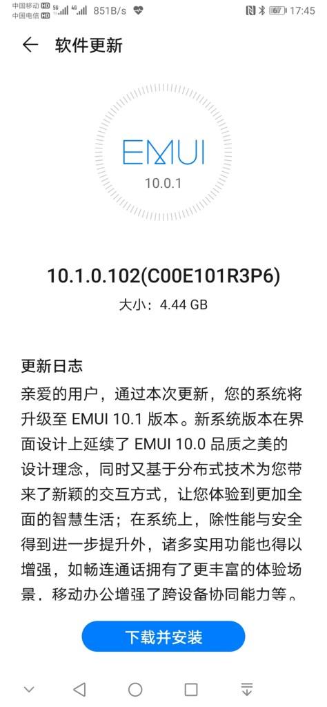 Huawei Mate Xs 10.1.0.102