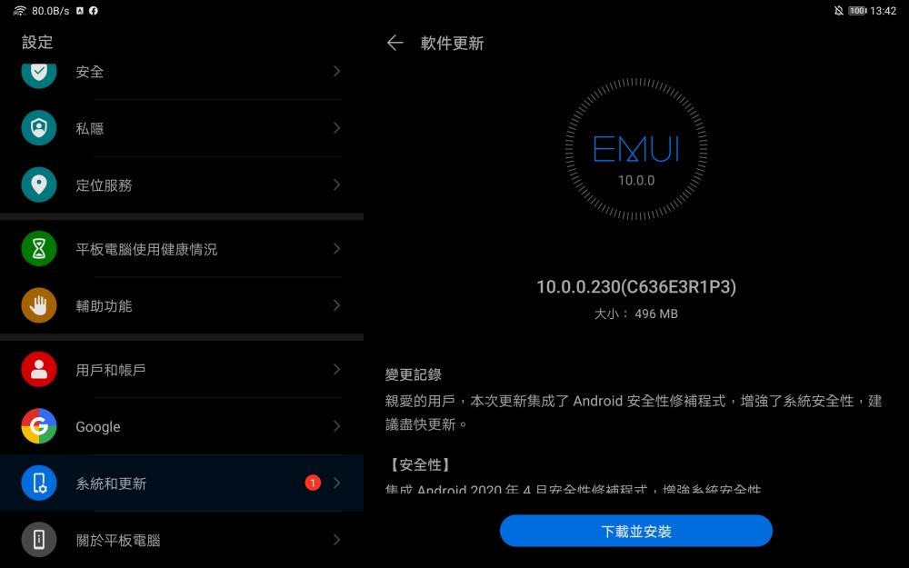 Huawei MediaPad M6 EMUI 10.0.0.230