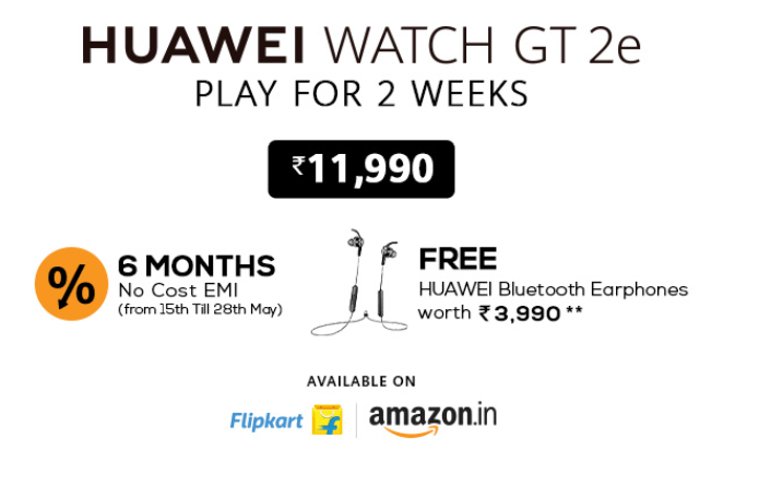 Watch GT 2e India