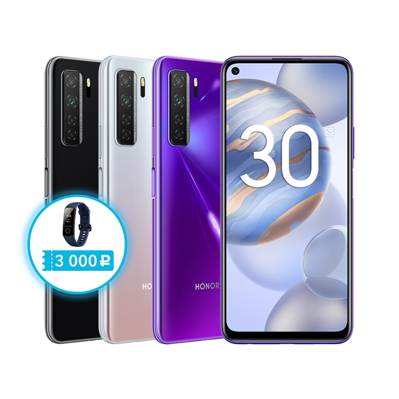 Honor 30S Russia Gift