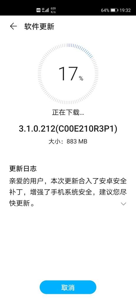 Honor V30 series Magic UI 3.1.0.212