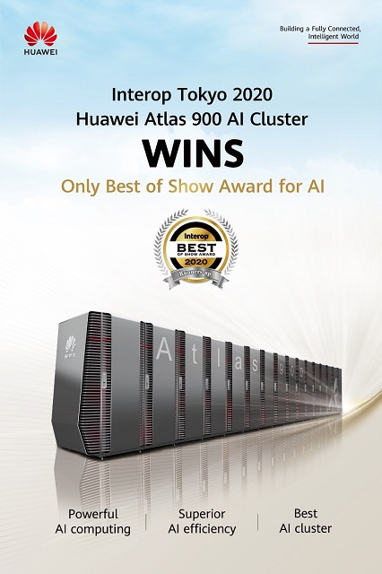 Huawei Atlas 900 AI Cluster