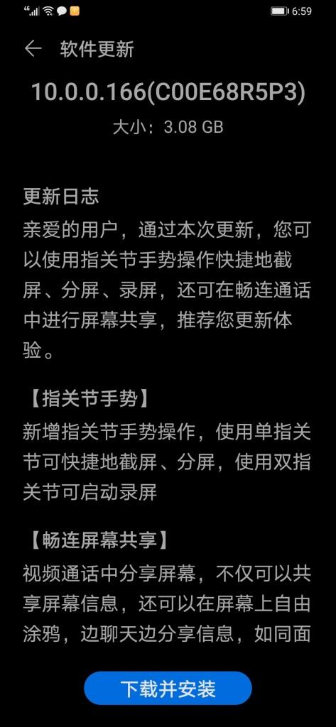 Huawei Enjoy 10 EMUI 10.0.0.166