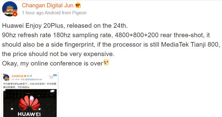 Huawei Enjoy 20 Plus 90Hz