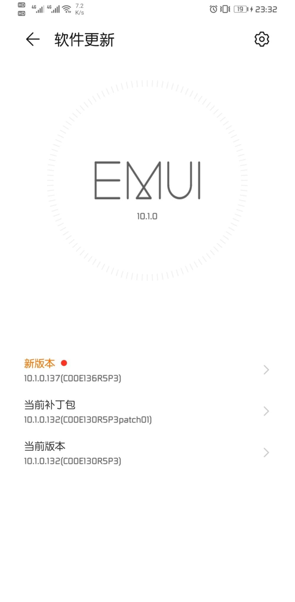 Huawei Mate 30 Series EMUI 10.1.0.137