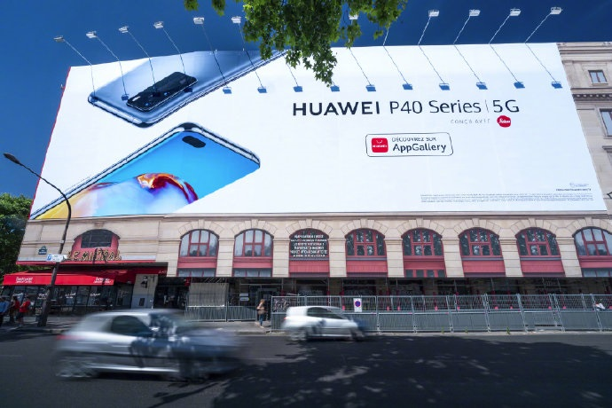 Huawei Paris P40 Series Promotion
