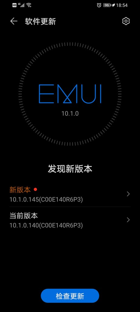 Honor 20 Youth Edition EMUI 10.1.0.145