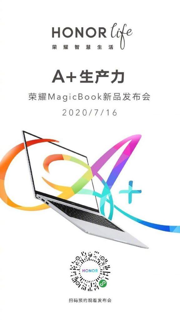 Honor MagicBook series Ruilong
