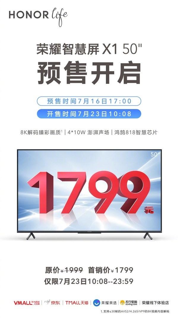 Honor Smart Screen X1 50-inch
