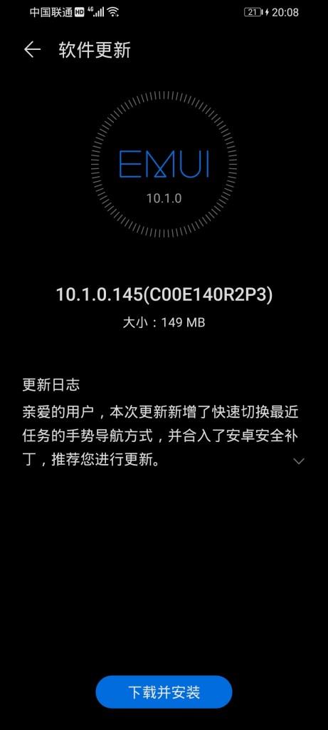 Huawei Enjoy 10S EMUI 10.1.0.145