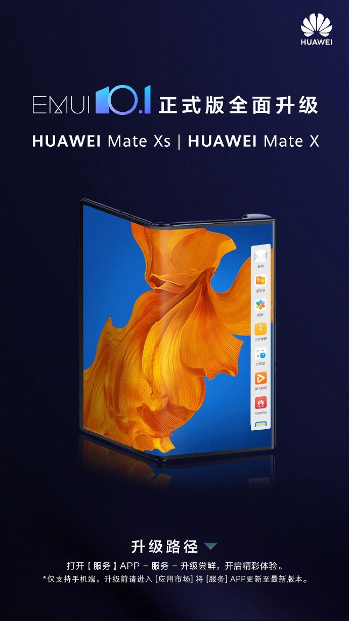 Huawei Mate X and Xs Stable EMUI 10.1 update now rolling out