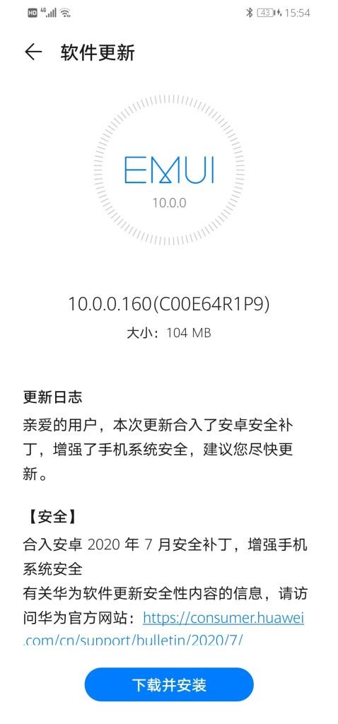 Huawei Nova 4e EMUI 10.0.0.160