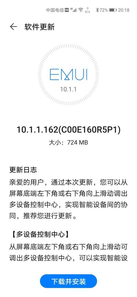 Huawei Nova 7 Series EMUI 10.1.1.162