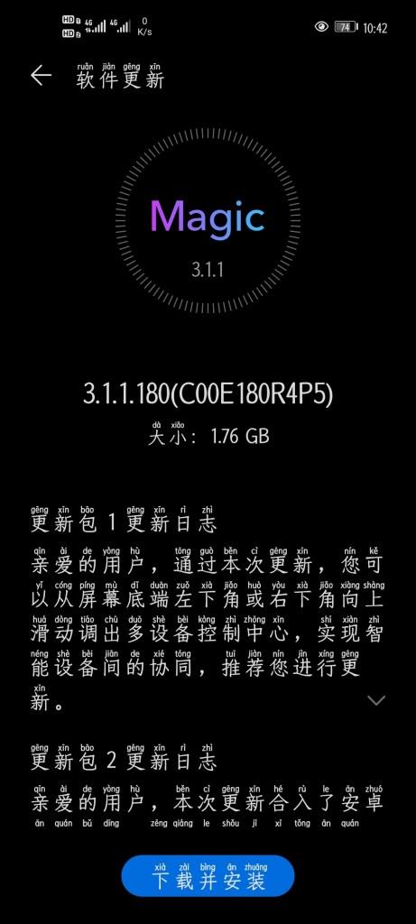 Honor 30 Magic UI 3.1.1.180