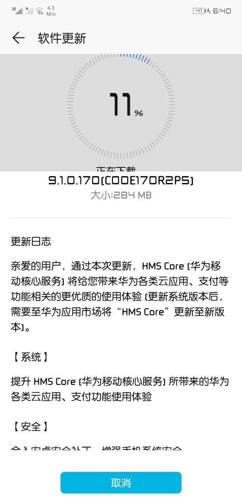 Honor 8X Max EMUI 9.1.0.170