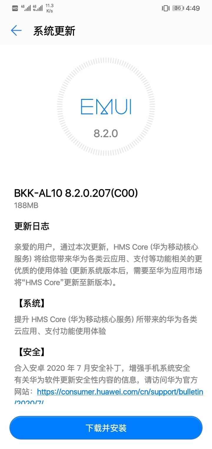 Honor Play 8C Version 8.2.0.207