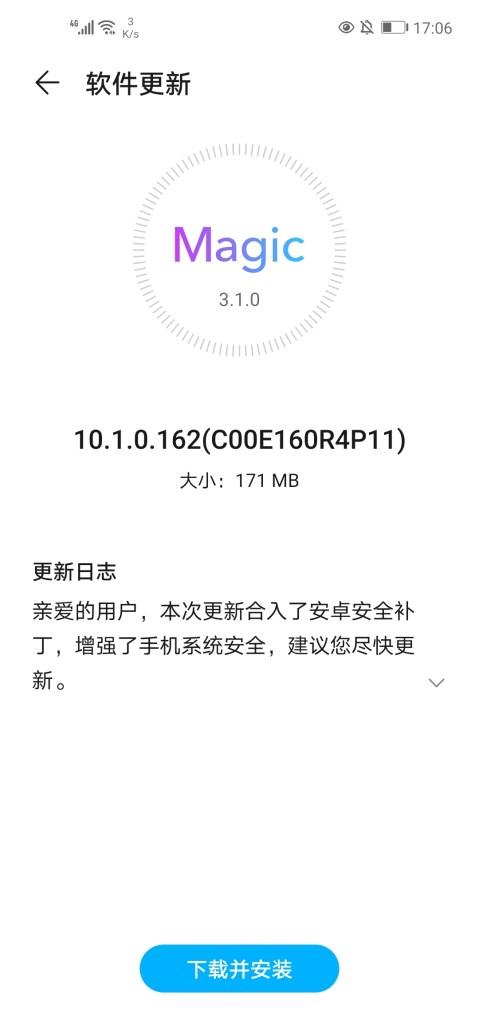 Honor V20 Magic UI 3.1 version 10.1.0.162