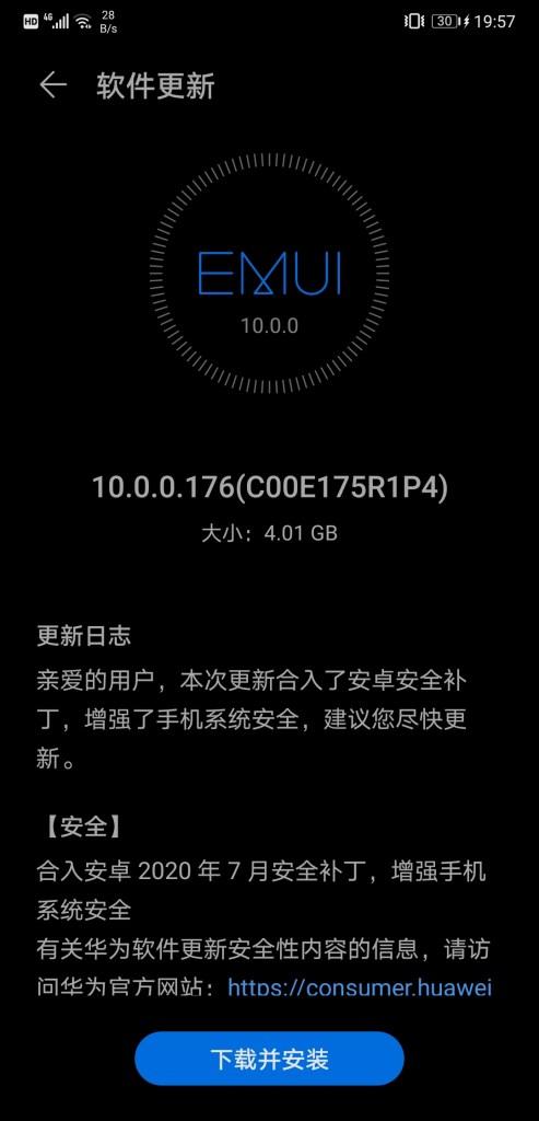 Huawei P20 series EMUI 10.0.0.175-176