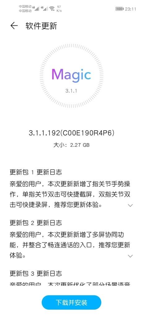 Magic UI 3.1.1.192 Honor 30S