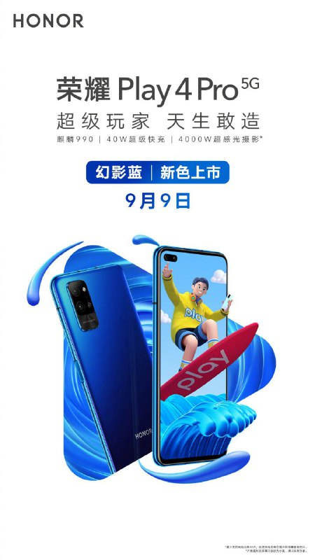 Honor launched Play 4 Pro Phantom Blue