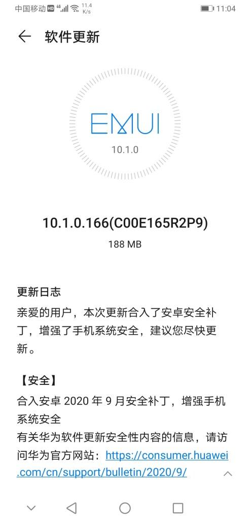 Huawei Mate 20 X (5G) EMUI 10.1.0.166