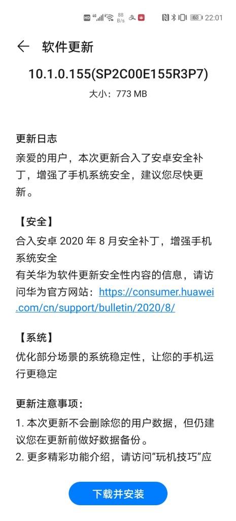 Huawei P40 Pro EMUI 10.1.0.155