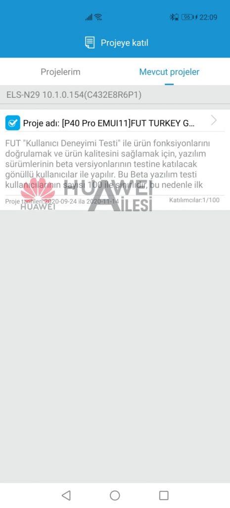 huaweiailesi-emui11