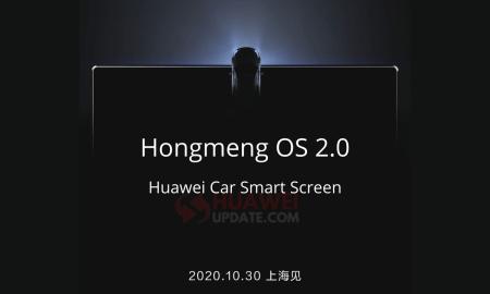 Hongmeng OS 2.0 - Huawei Smart Screen