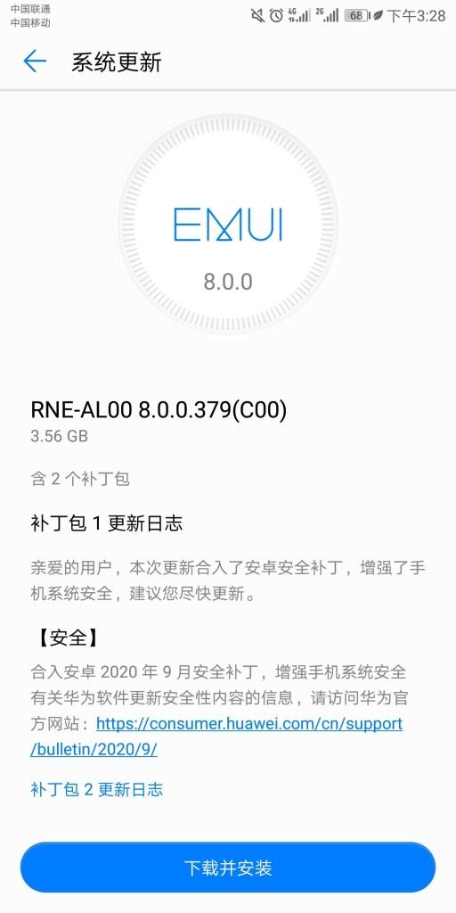 Huawei Maimang 6 EMUI 8.0.0.379